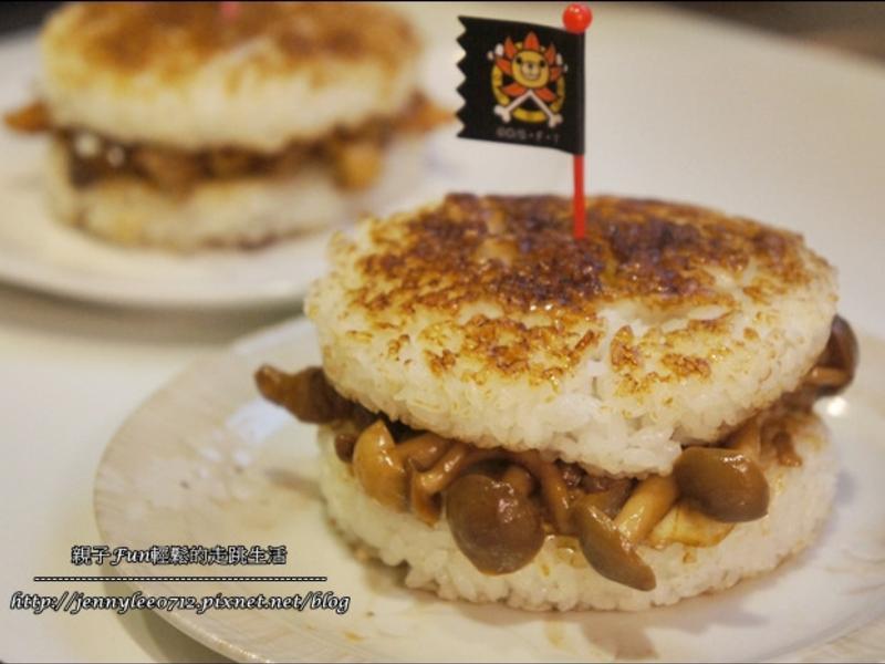 日式風味蕈菇米堡_好菇道美味家廚