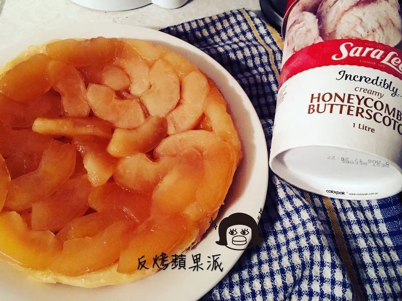 反烤蘋果派