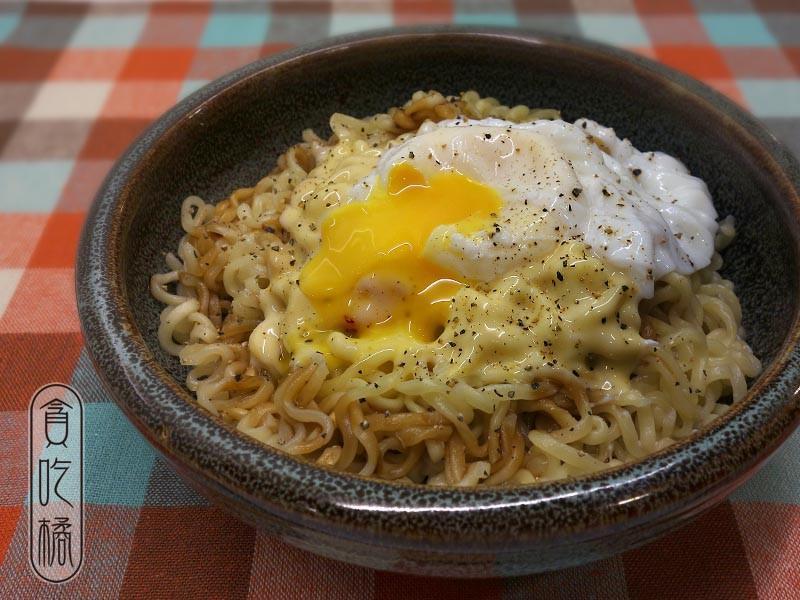 蛋黃起司拌麵 ★泡麵變身料理 3