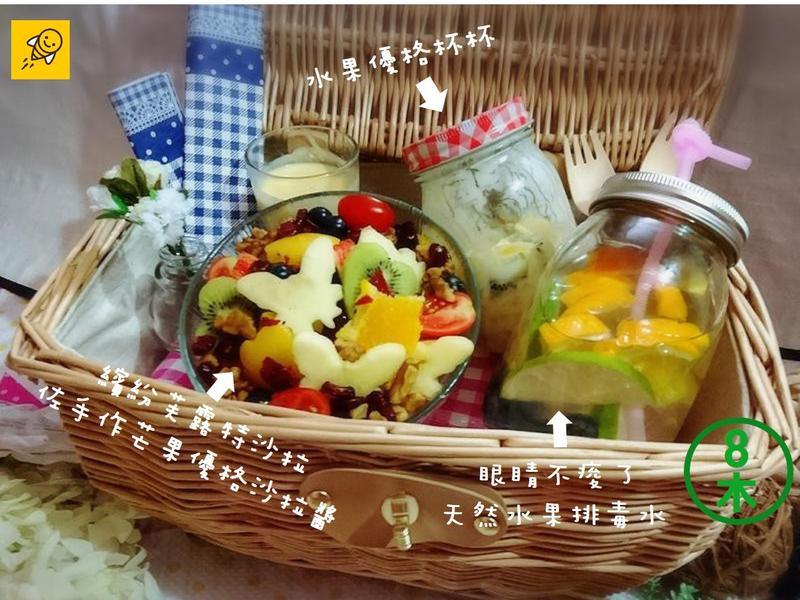 輕盈一夏FRUIT【搶鮮料理懶廚房】
