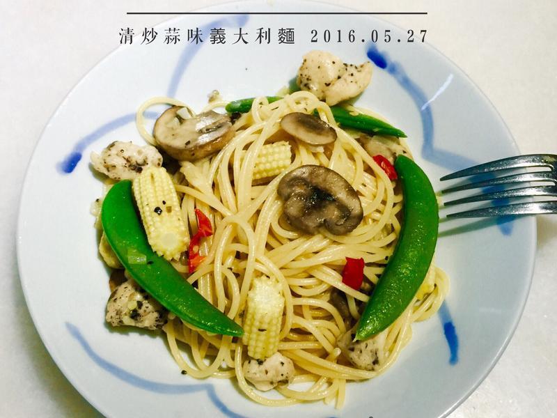 清炒蒜香義大利麵