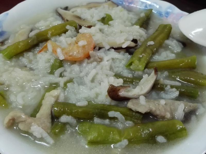 古早味菜豆(長豇豆)粥