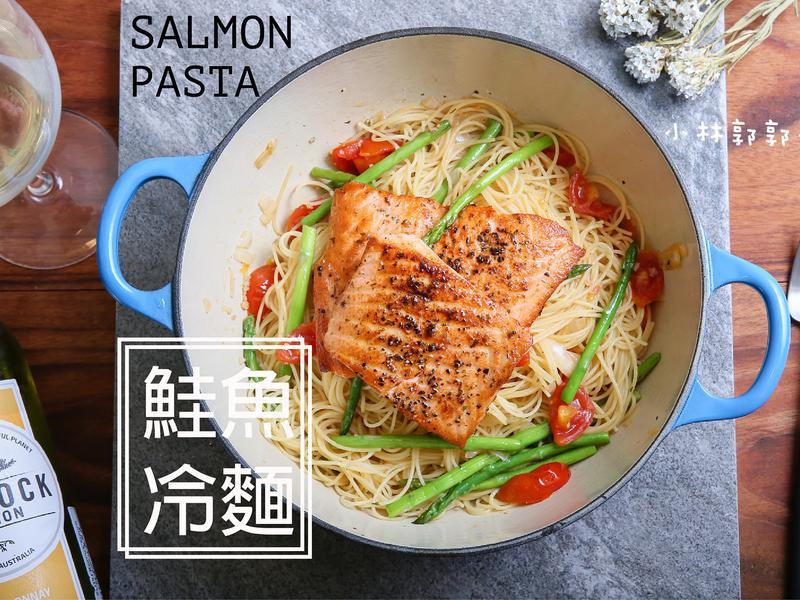 夏天的大人白酒晚餐:鮭魚冷麵食譜作法
