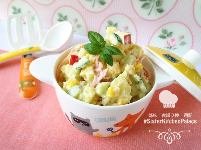 [親子食譜]薯泥蟹柳沙拉