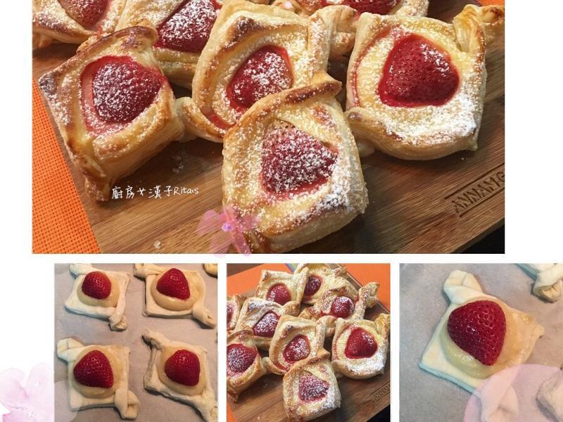卡士達草莓可頌