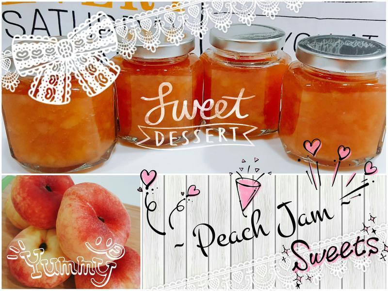 清甜水蜜桃果醬