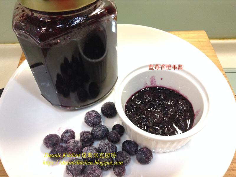 藍莓香橙果醬 ~附『實作影片』~