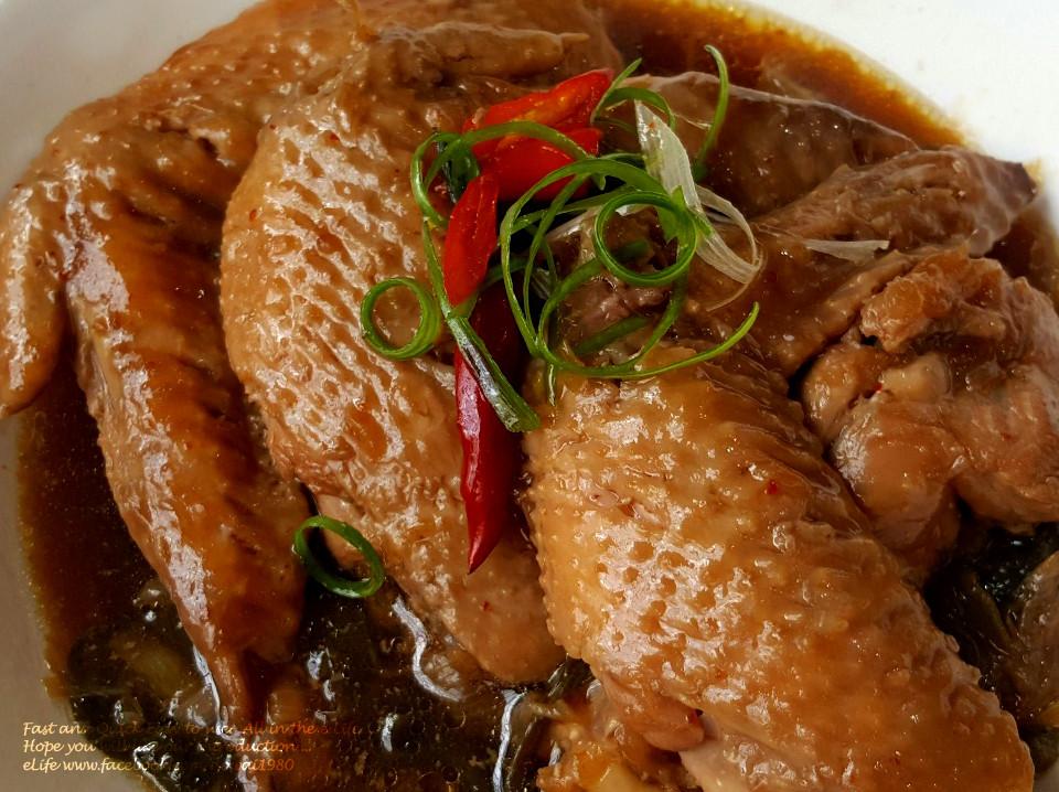 夏日零食『洋蔥燒黃金雞翅』萃取鍋料理