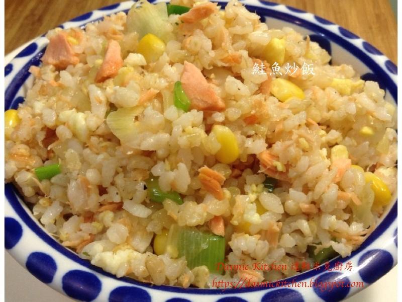 鮭魚炒飯 (4人份)