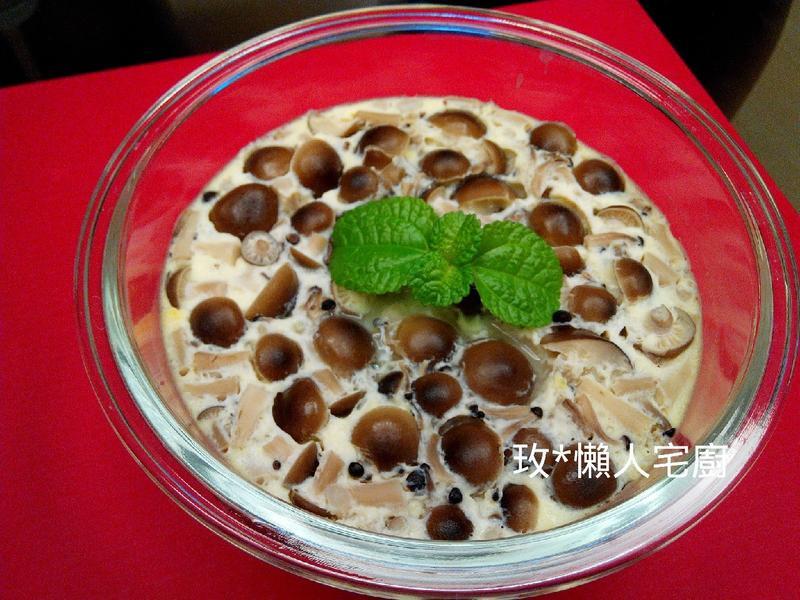【電鍋X懶人】牛奶菇菇蒸蛋(蛋奶素)