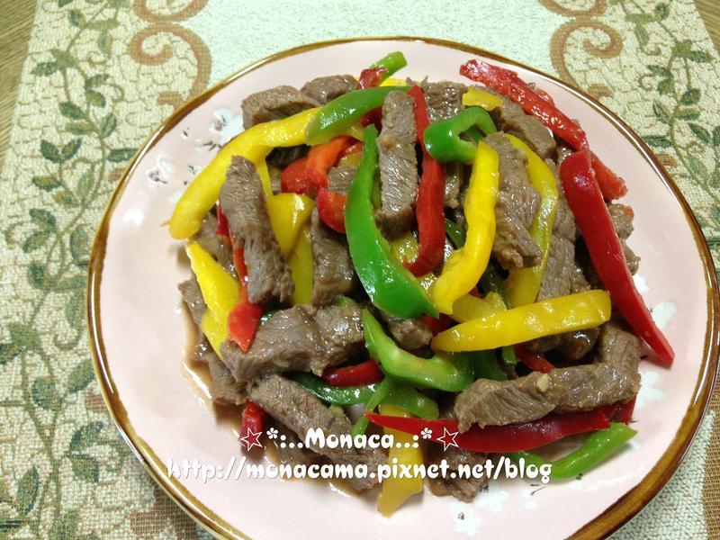 彩椒炒牛肉