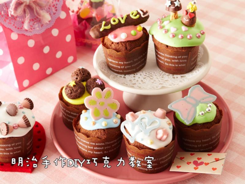 迷你繽紛巧克力瑪芬蛋糕