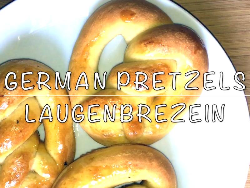 簡易自家製德國Pretzels