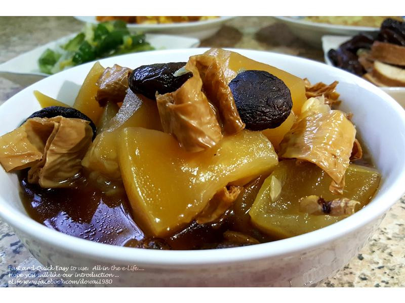 【素食料理】之超級下飯菜~『香滷匏瓜』