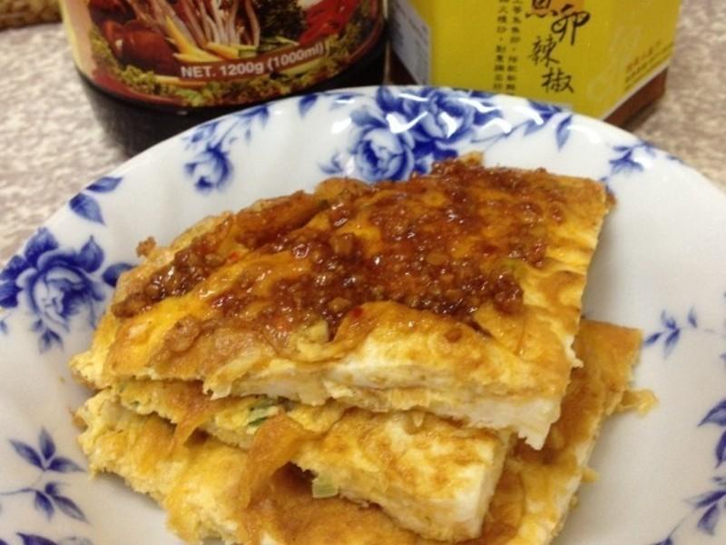 魚卵涮醬蛋餅