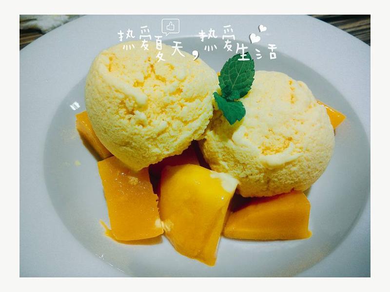 簡單自製芒果冰淇淋