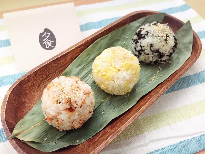 日式三味飯糰【夕食米糧】