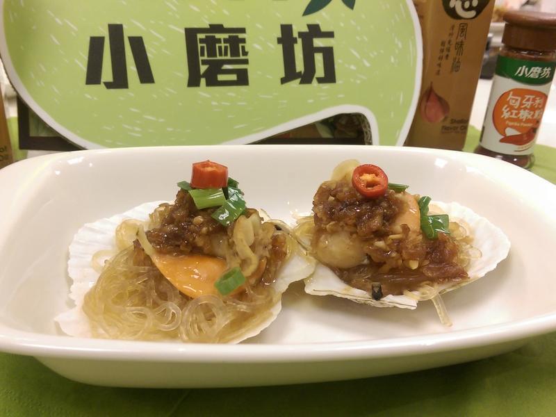 【小磨坊】蔥香油長壽千絲蒸扇貝