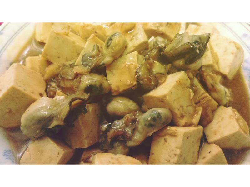 蠔油鮮蚵燒豆腐
