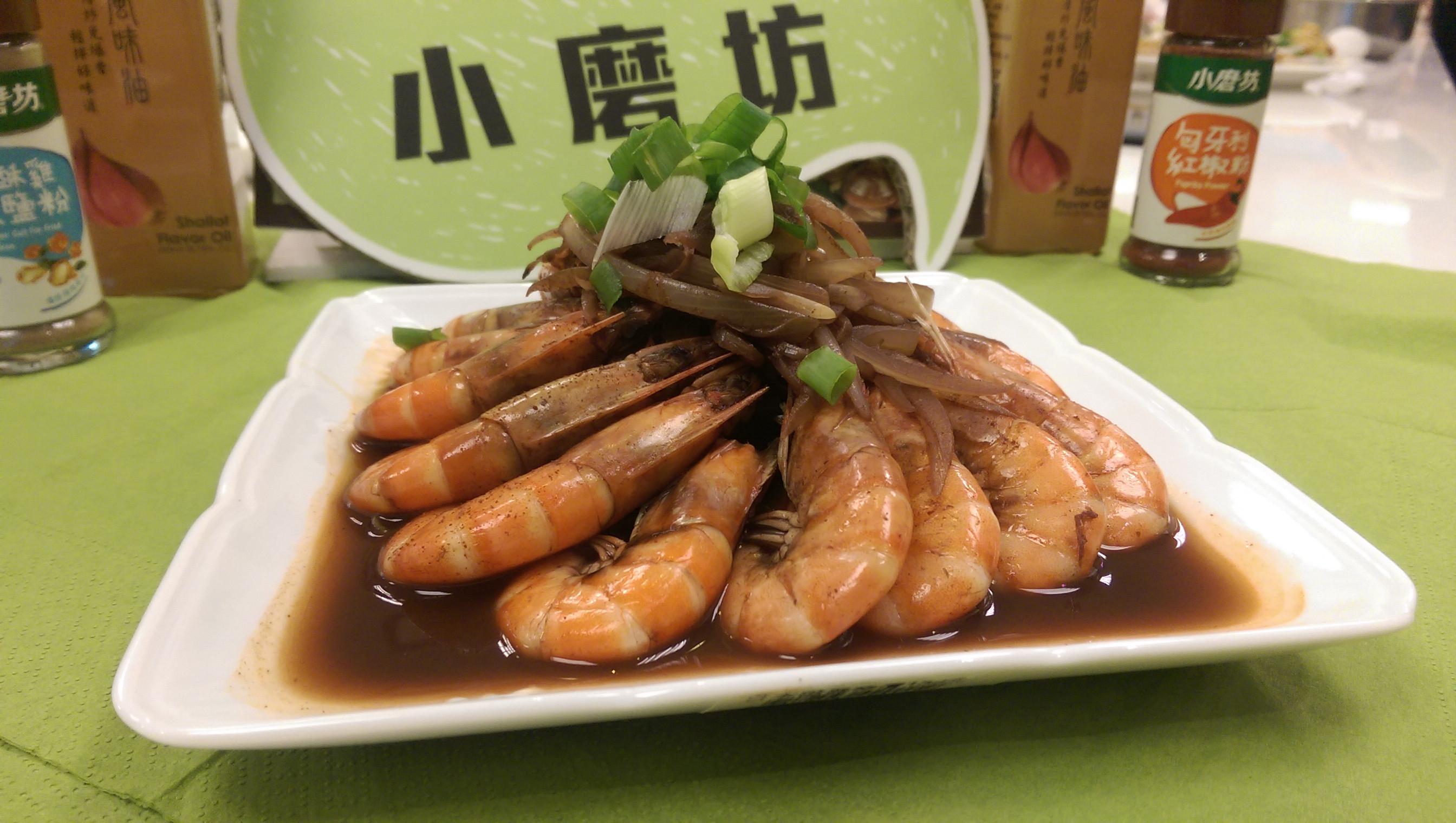 【小磨坊】紅甜椒粉紅酒洋蔥醉白蝦