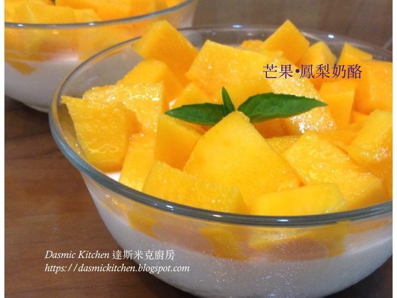 芒果 • 鳳梨奶酪
