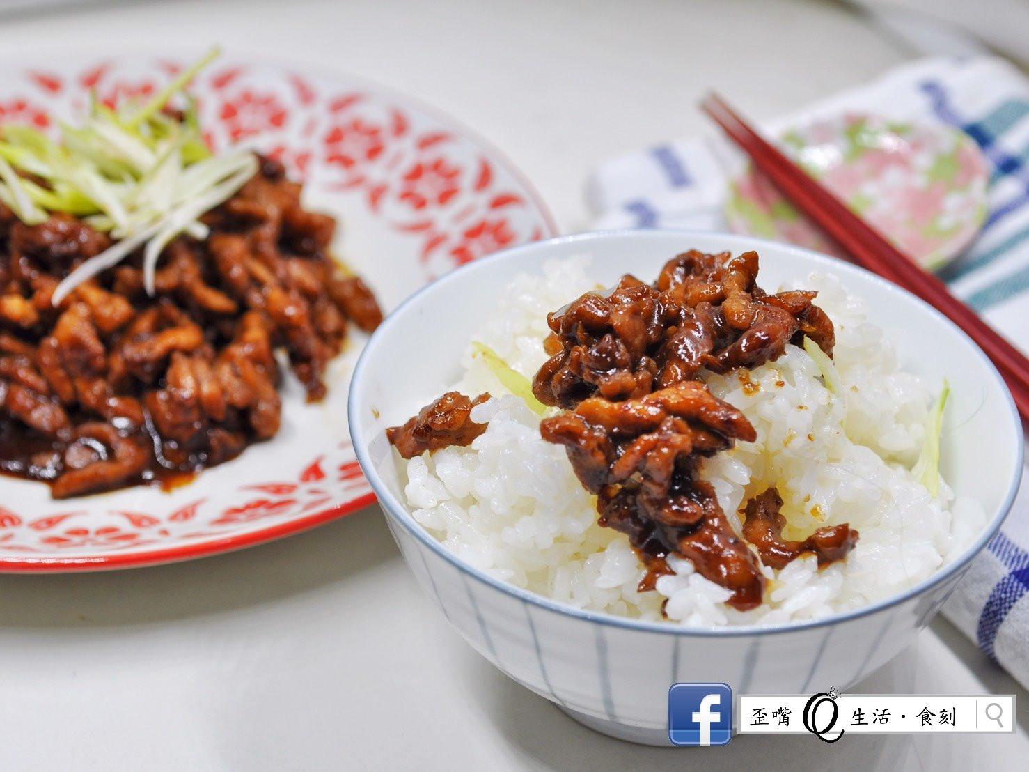 [家常料理]京醬肉絲