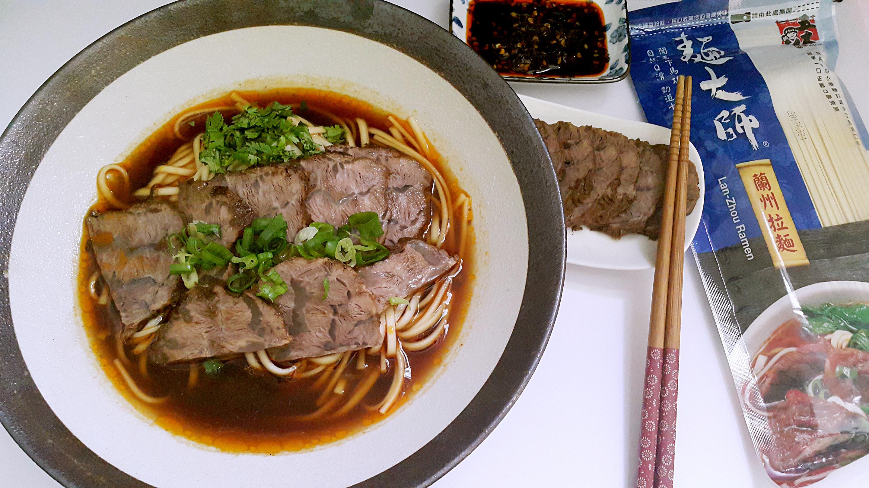 蘭州牛肉拉麵【五木麵大師】