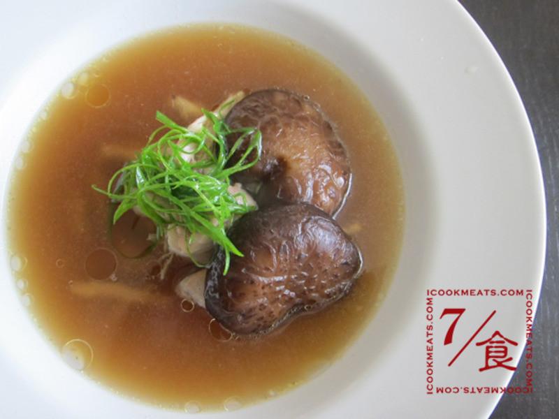 【7/食】 香菇雞湯
