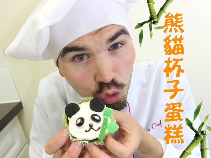熊貓杯子蛋糕