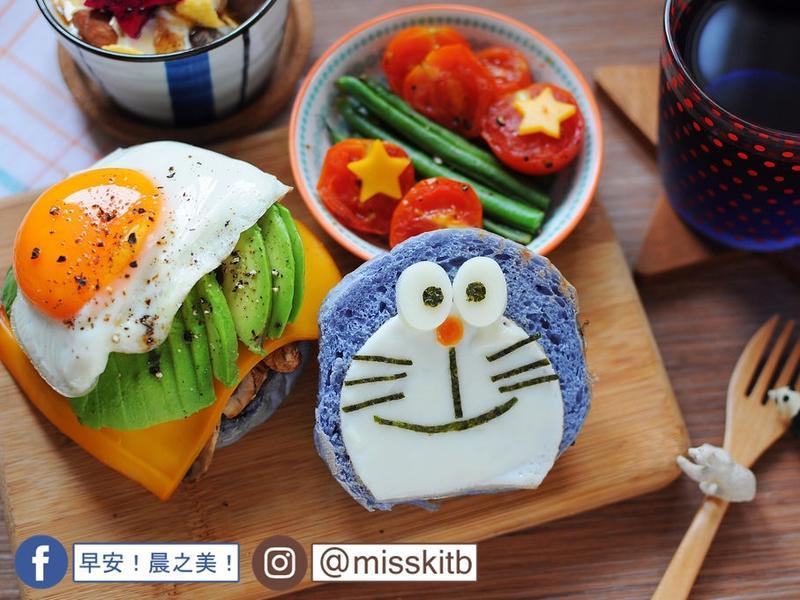 《早安晨之美》天然藍 蝶豆花小麵包