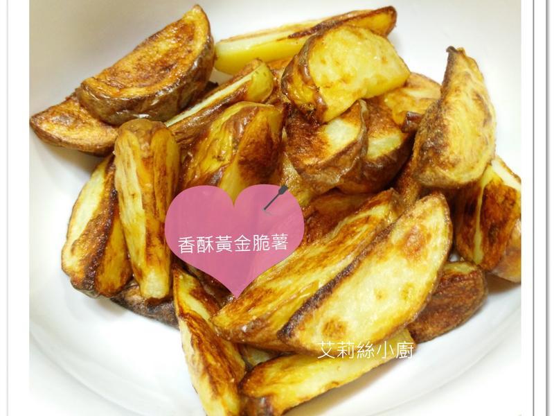 香酥黃金脆薯