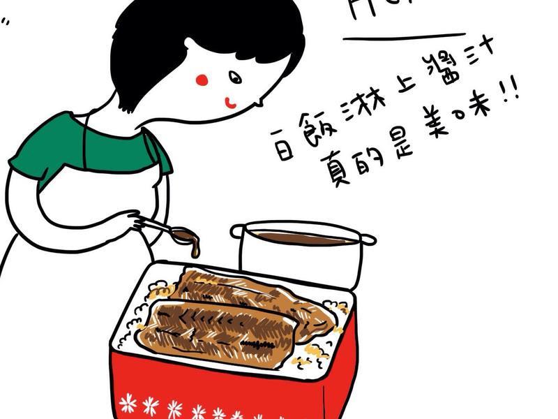 蒲燒鰻醬汁