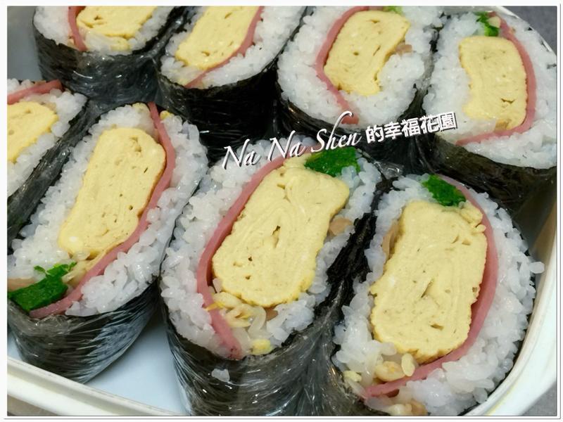 火腿蛋壽司