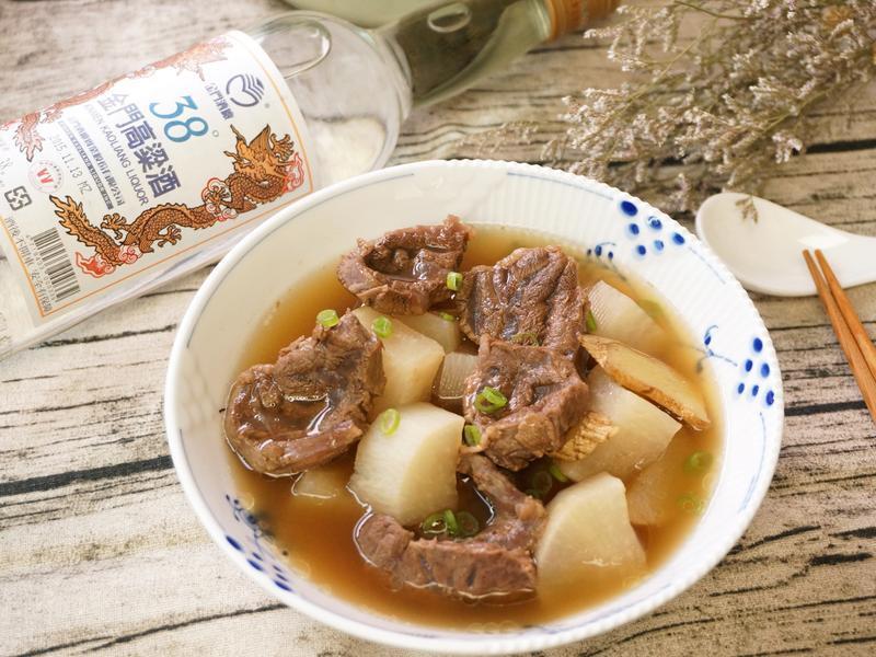 白蘿蔔清燉牛肉湯[38度金門高粱酒]
