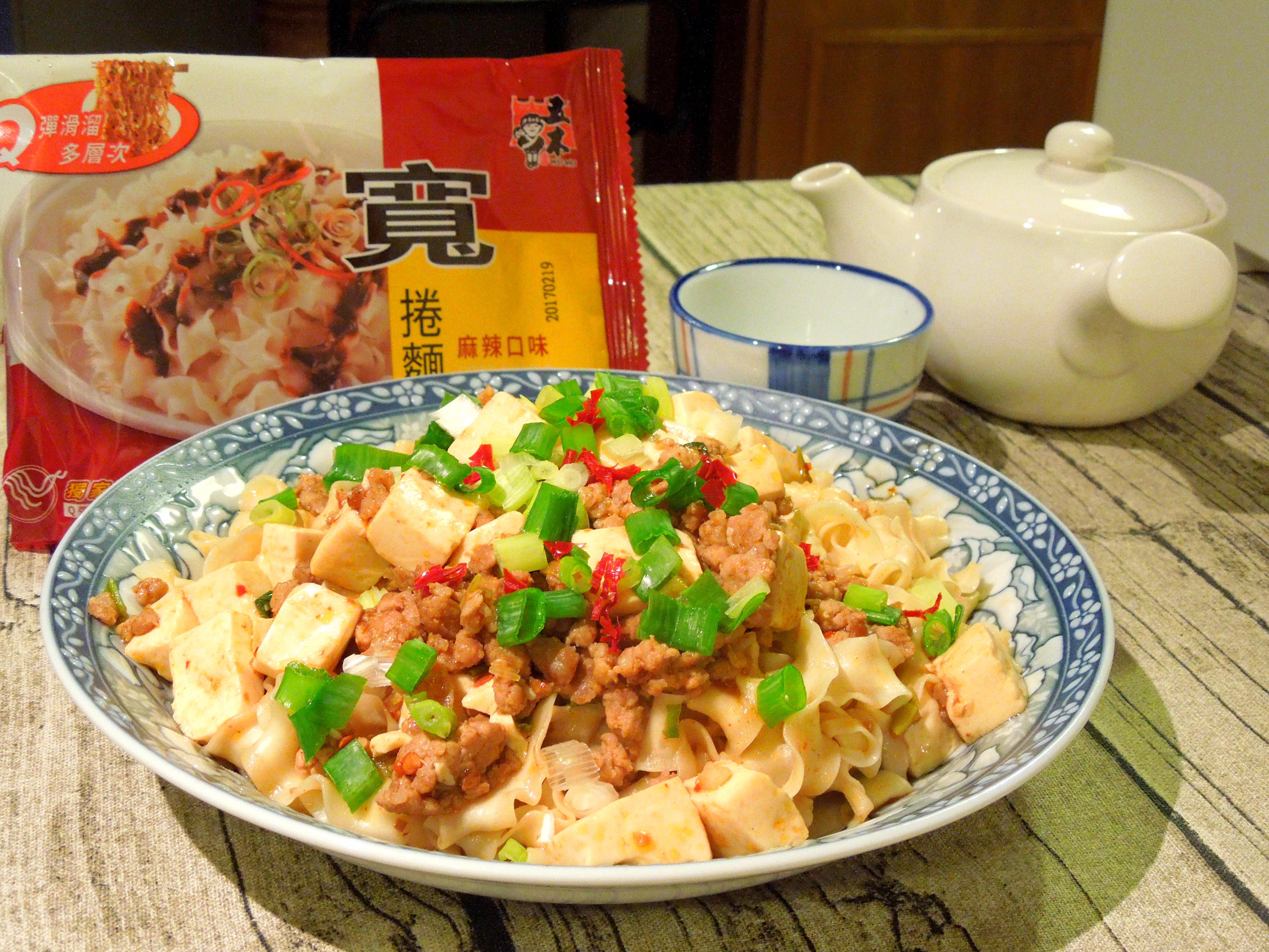 麻婆豆腐寬捲麵-五木拉麵