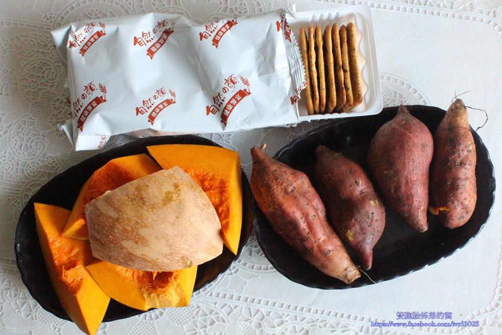 藜麥食譜-巧克力南瓜球