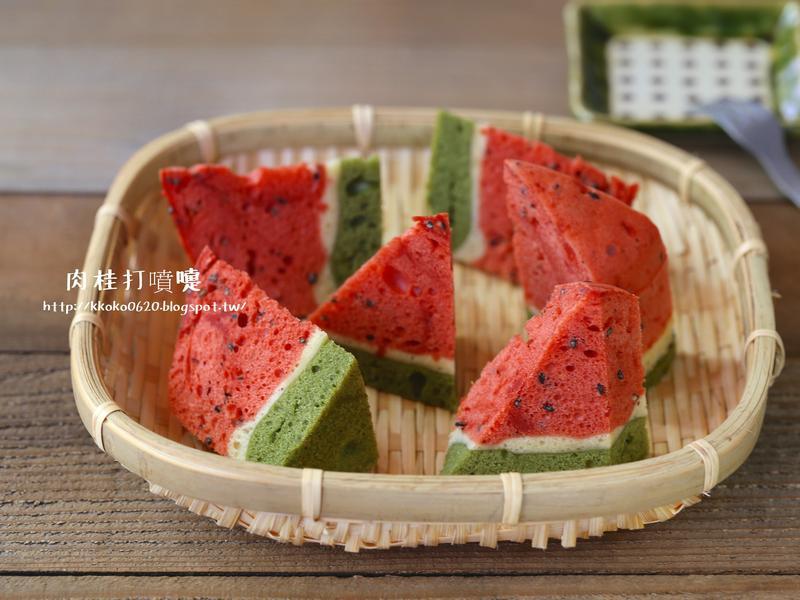 西瓜造型蛋糕(電鍋版)