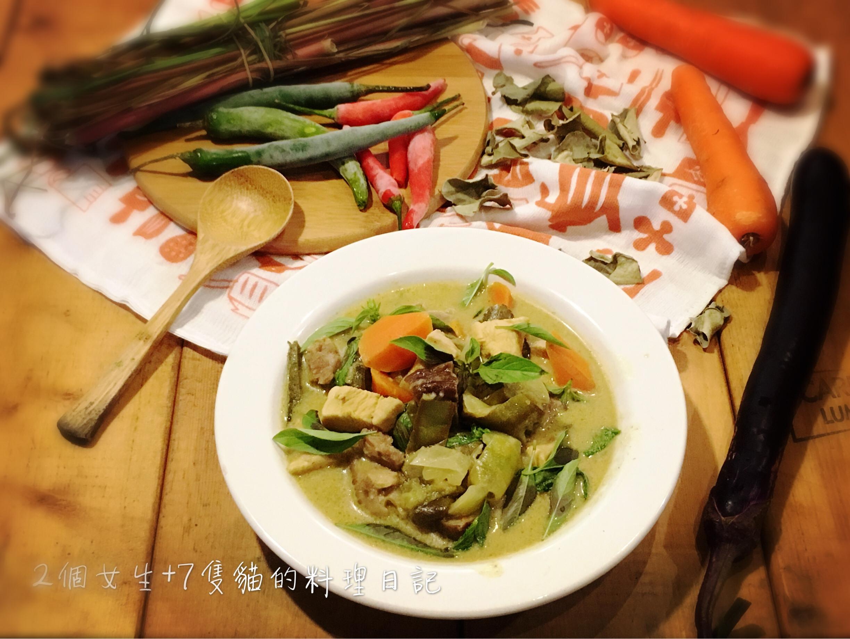 泰式椰汁雞肉綠咖哩