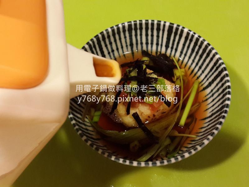 『台式漬蕃茄茶泡飯』