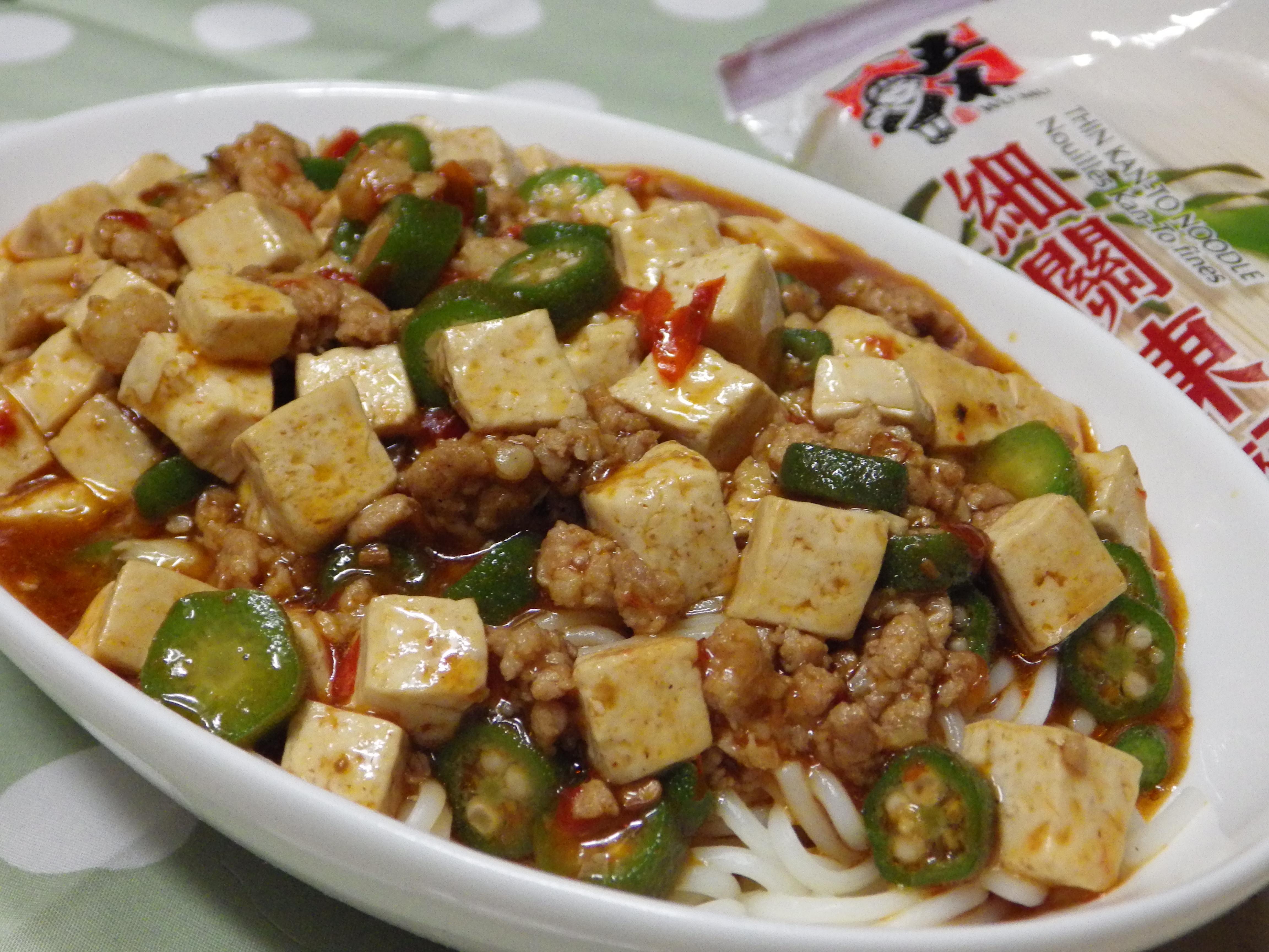 椒麻豆腐燴細麵-五木拉麵