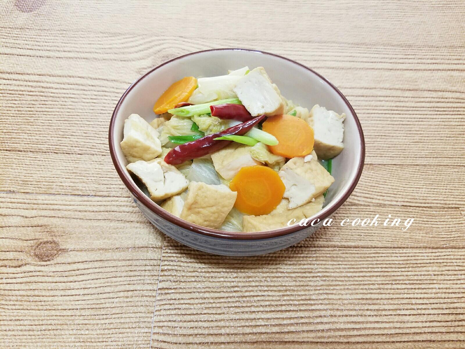 油豆腐燉大白菜