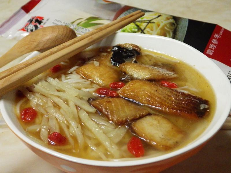 麻油虱目魚湯麵-五木拉麵
