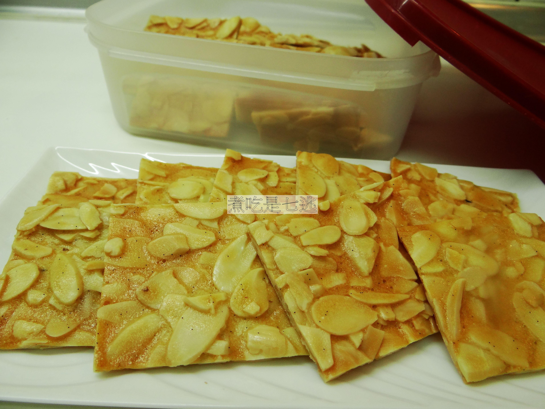 方塊杏仁瓦片