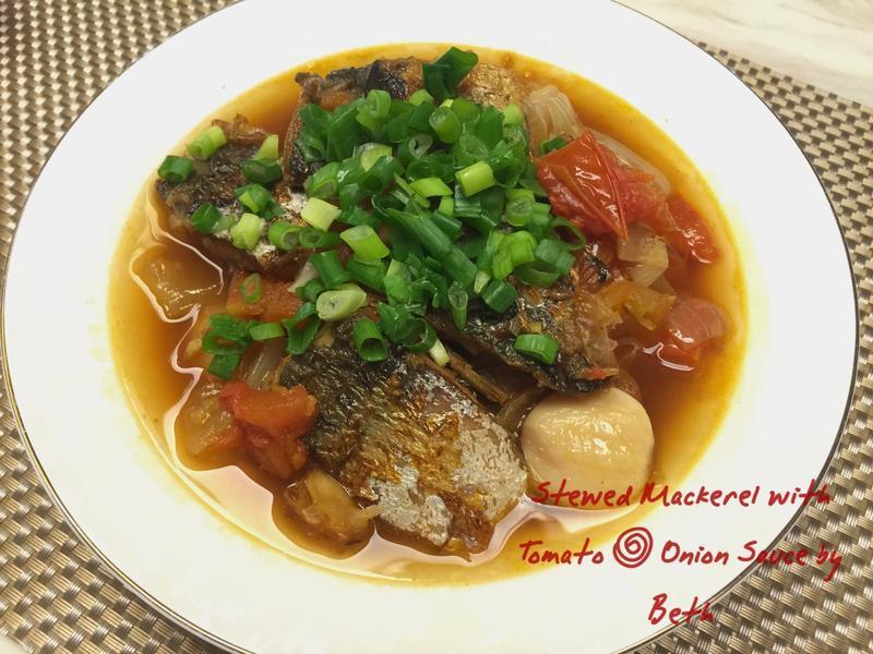 茄汁鯖魚 - 電鍋料理