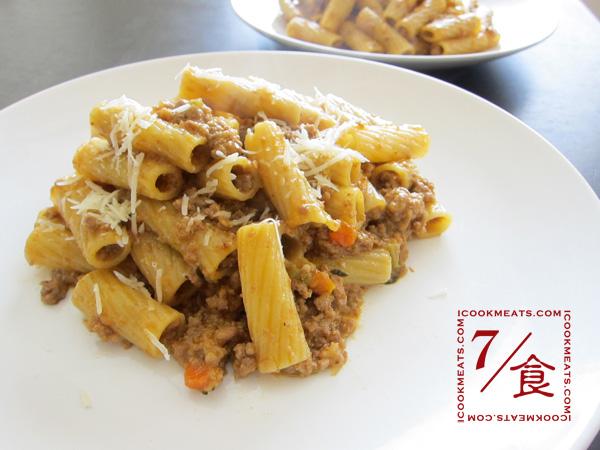 【7/食】波隆納肉醬筆管麵