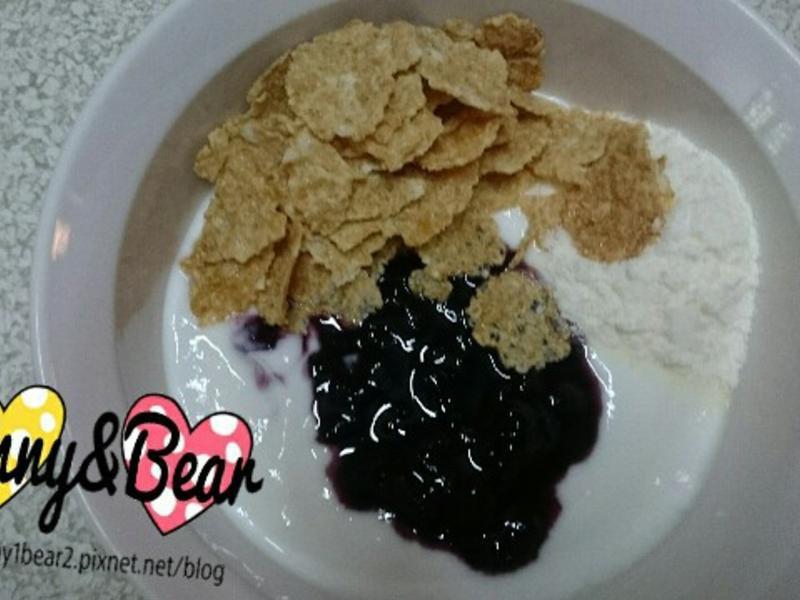 藍莓葡萄醬