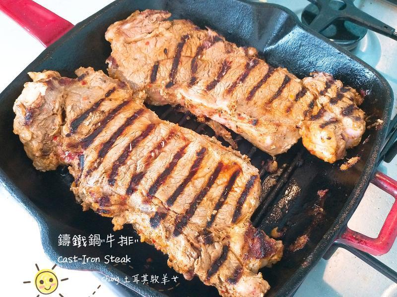 """鑄鐵""""厚""""煎牛排 Steak"""