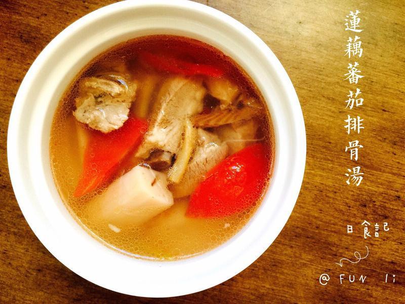 蕃茄蓮藕排骨湯