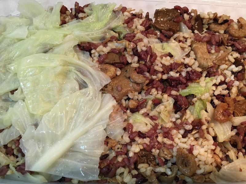 紫米混合糙米的油飯