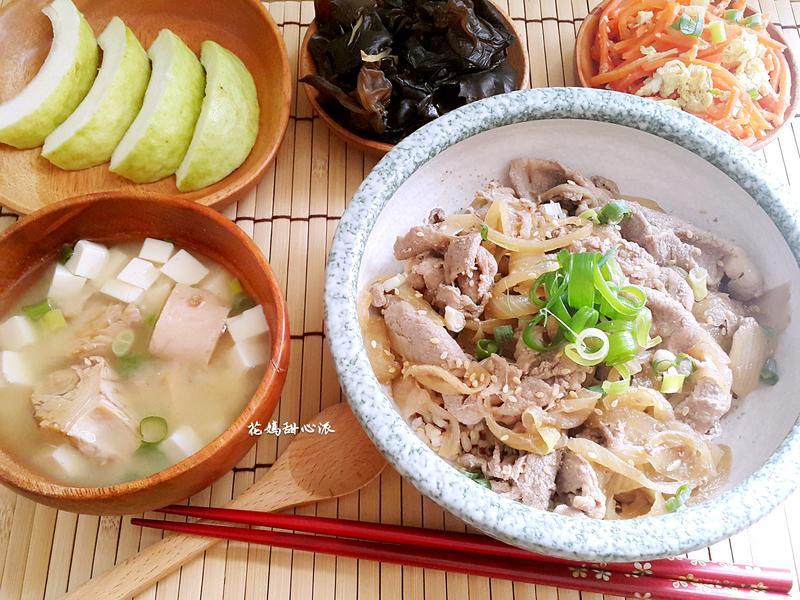 日式洋蔥豬肉蓋飯